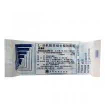 麦滋林L谷氨酰胺呱仑酸钠?#24085;?5袋