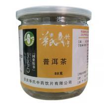 華氏普洱茶罐裝88g
