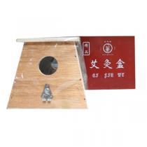 扁鵲艾灸盒一孔