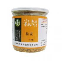 華氏桂花罐裝68g