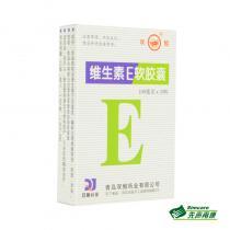 雙鯨維生素E軟膠囊30粒