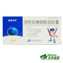 迪諾洛克泮托拉唑鈉腸溶膠囊12粒