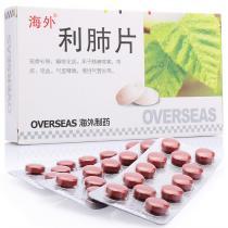 海外利肺片36片