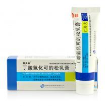 迪諾丁酸氫化可的松乳膏25g