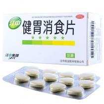 江中健胃消食片64片