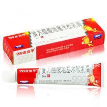 999三九皮炎平复方醋酸地塞米松乳膏20g