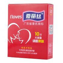 爱丽丝 安全套10只装 超薄光面大油量避孕套