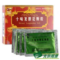 卓攀林十味龍膽花顆粒6袋