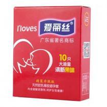 爱丽丝避孕套10只