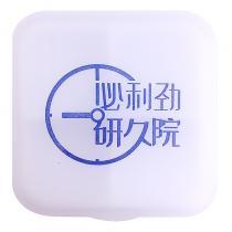 小药盒(必利劲)