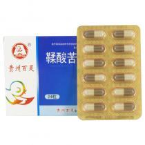 百灵鸟 鞣酸苦参碱胶囊 0.3g*24粒 急慢性肠炎 腹泻