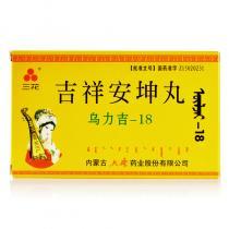 三花 吉祥安坤丸(乌力吉-18) 60粒/盒