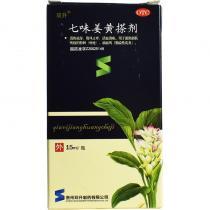 双升七味姜黄搽剂15毫升