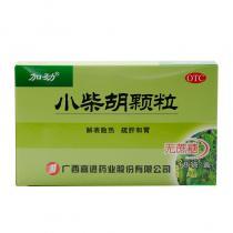 加劲小柴胡颗粒无蔗糖2.5克*18袋