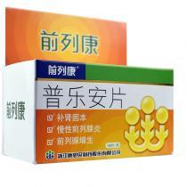 前列康 普樂安片 0.57克*150片/盒