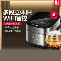Midea/美的 MB-DHZ4001XM电饭煲家用IH智能多功能预约煮饭