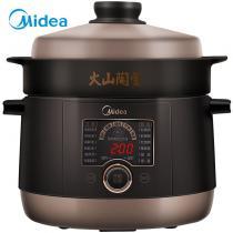 美的(Midea)电炖锅火山陶釜电炖煲煲汤锅一键操作4L大容量电炖锅 TGS40W2