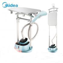 美的(Midea)掛燙機家用 熨斗 蒸汽掛燙機 雙桿手持熨燙機電熨斗YGD20D7