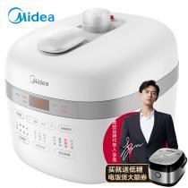 美的(Midea)智能電壓力鍋壓力烹飪機 滑動開蓋電壓力煲 精控火候電高壓鍋