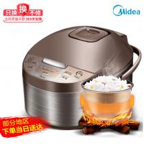 美的电饭煲家用4L大容量多功能智能全自动煮米饭锅