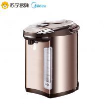 Midea/美的 PF704C-50G電熱水瓶家用保溫304不銹鋼5L水壺泡奶沖茶