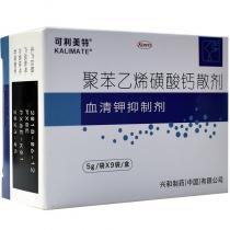 可利美特 聚苯乙烯磺酸鈣散劑 5g*9袋