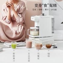 九陽(Joyoung)豆漿機Kmini小容量家用電熱破壁豆漿機不用手洗豆漿機DJ06R-Kmini 珍珠白