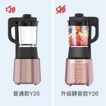 九陽(Joyoung)破壁機智能預約加熱破壁料理機嬰兒輔食豆漿家用榨汁機多功能攪拌機L18-Y26