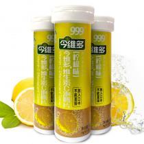 999今維多維生素c泡騰片(檸檬味)10片成人維他命固體果汁飲料VC