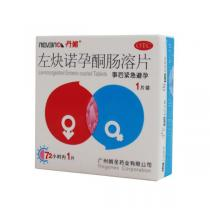 丹媚左炔诺孕酮肠溶片1.5mg