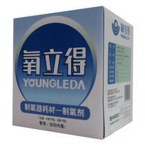 氧立得专用制氧剂AB剂20包