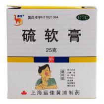 信龍硫軟膏25g