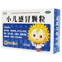 葵花小兒感冒顆粒10袋