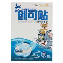 海氏海诺创口贴透明防水型