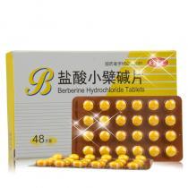 白敬宇盐酸小檗碱片48片
