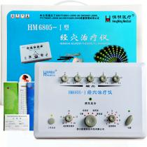 恒明医疗经穴治疗仪HM6805