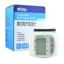 先聲再康腕式電子血壓計