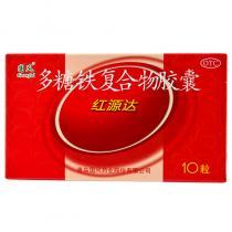 多糖铁复合物胶囊0.15克*10粒