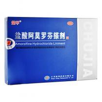 楚甲 盐酸阿莫罗芬搽剂 2ml