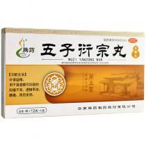 騰藥 五子衍宗丸 6g*12袋/盒