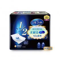 Unicharm尤妮佳1/2型省水化妝棉 40片*2