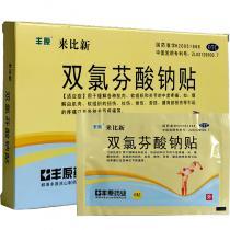 双氯芬酸钠贴(来比新)50毫克*6贴